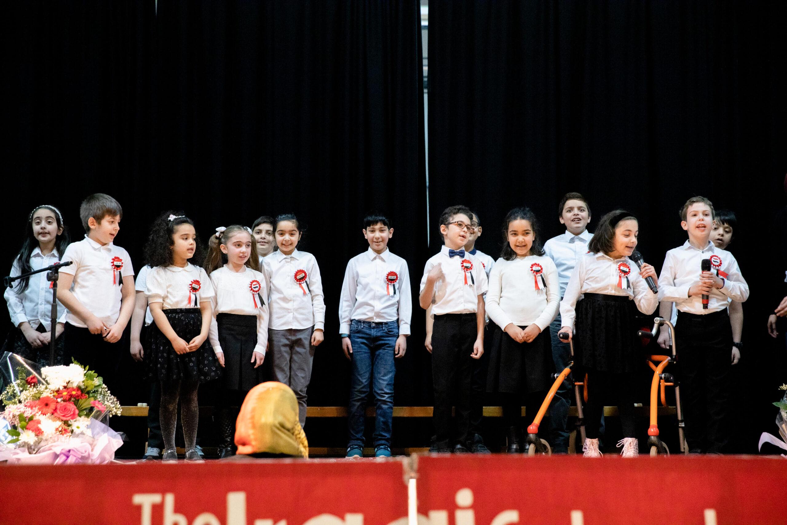 iraqischool2020080