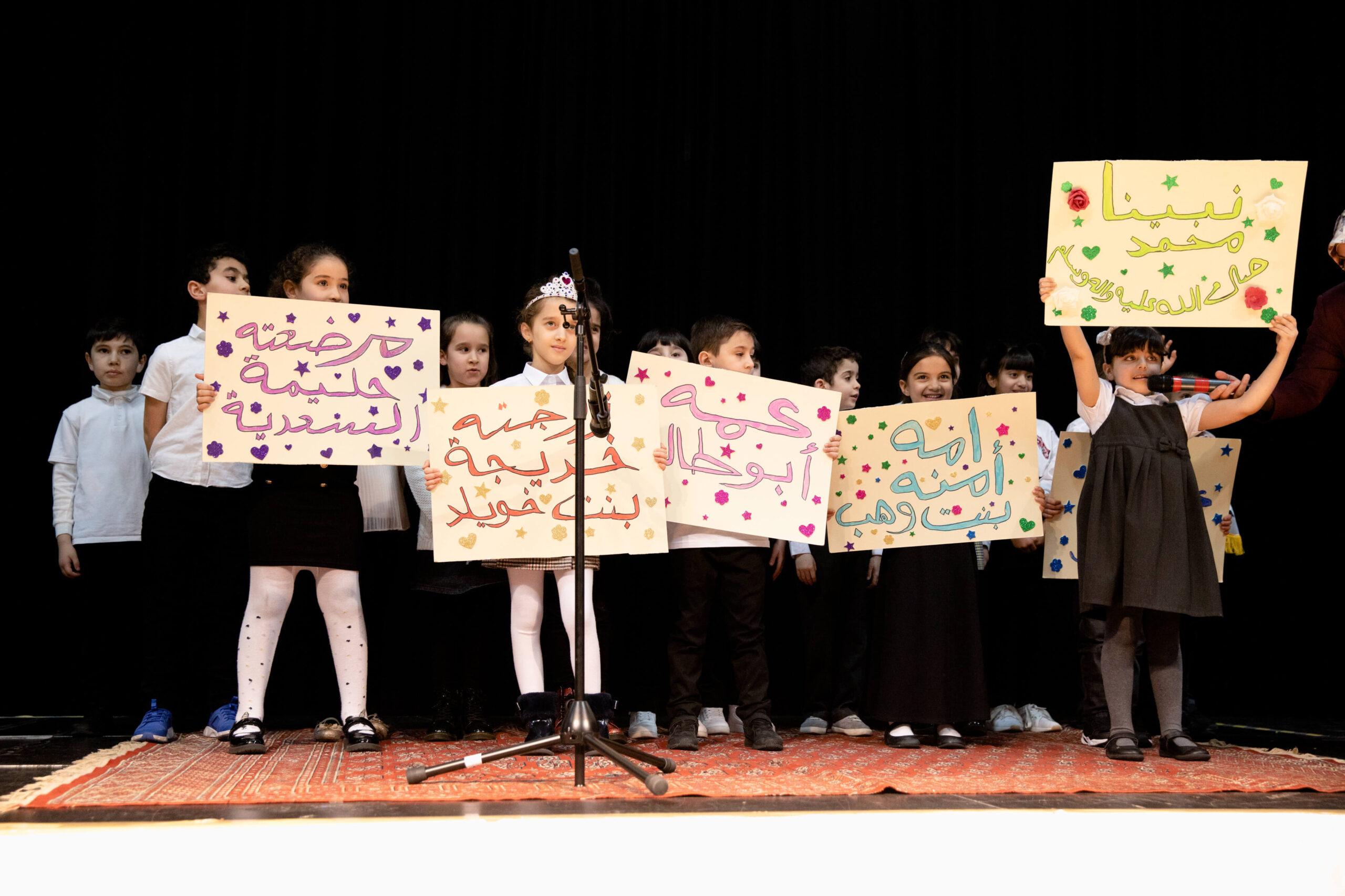 iraqischool2020131