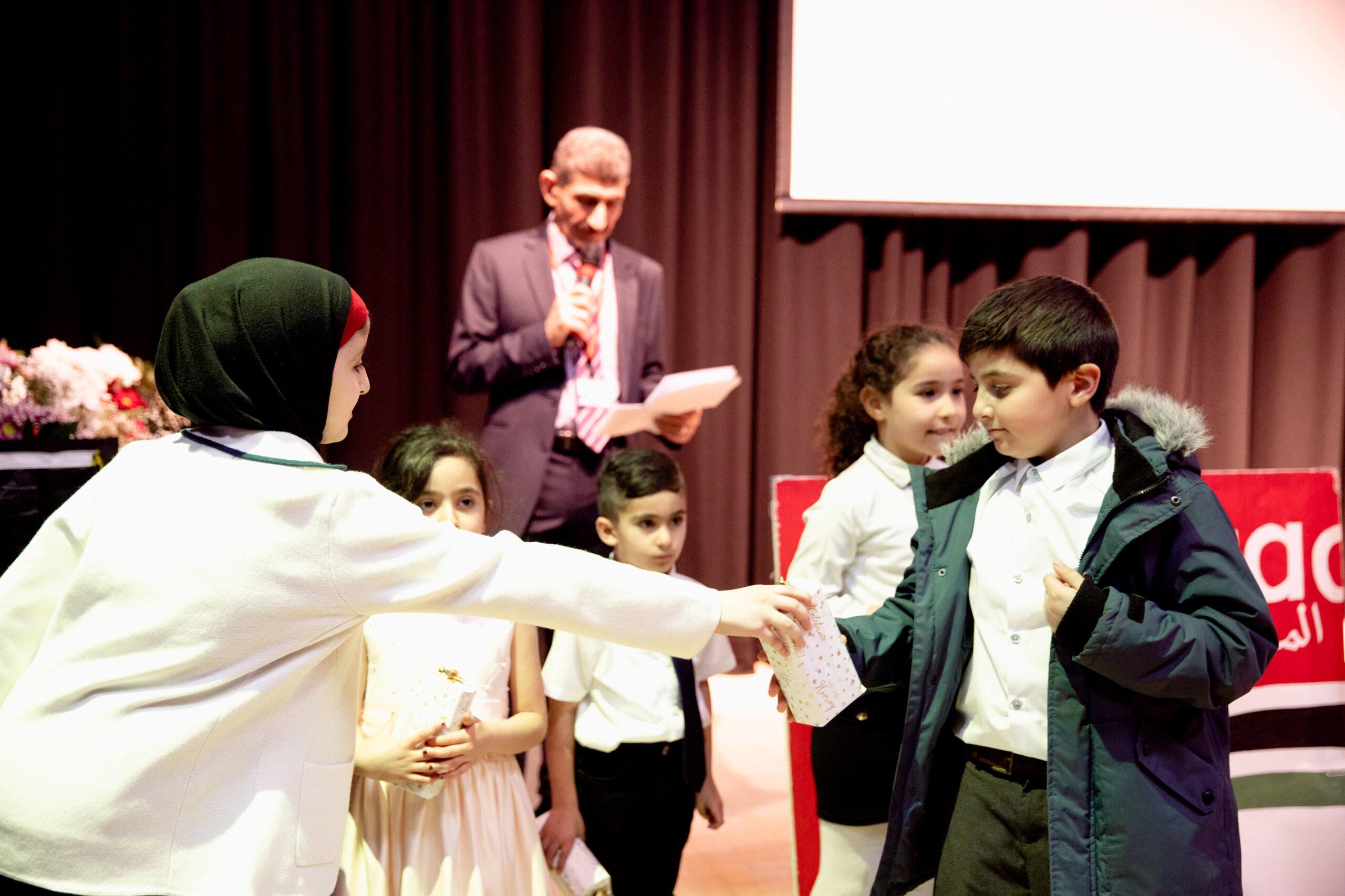 iraqischool2020255