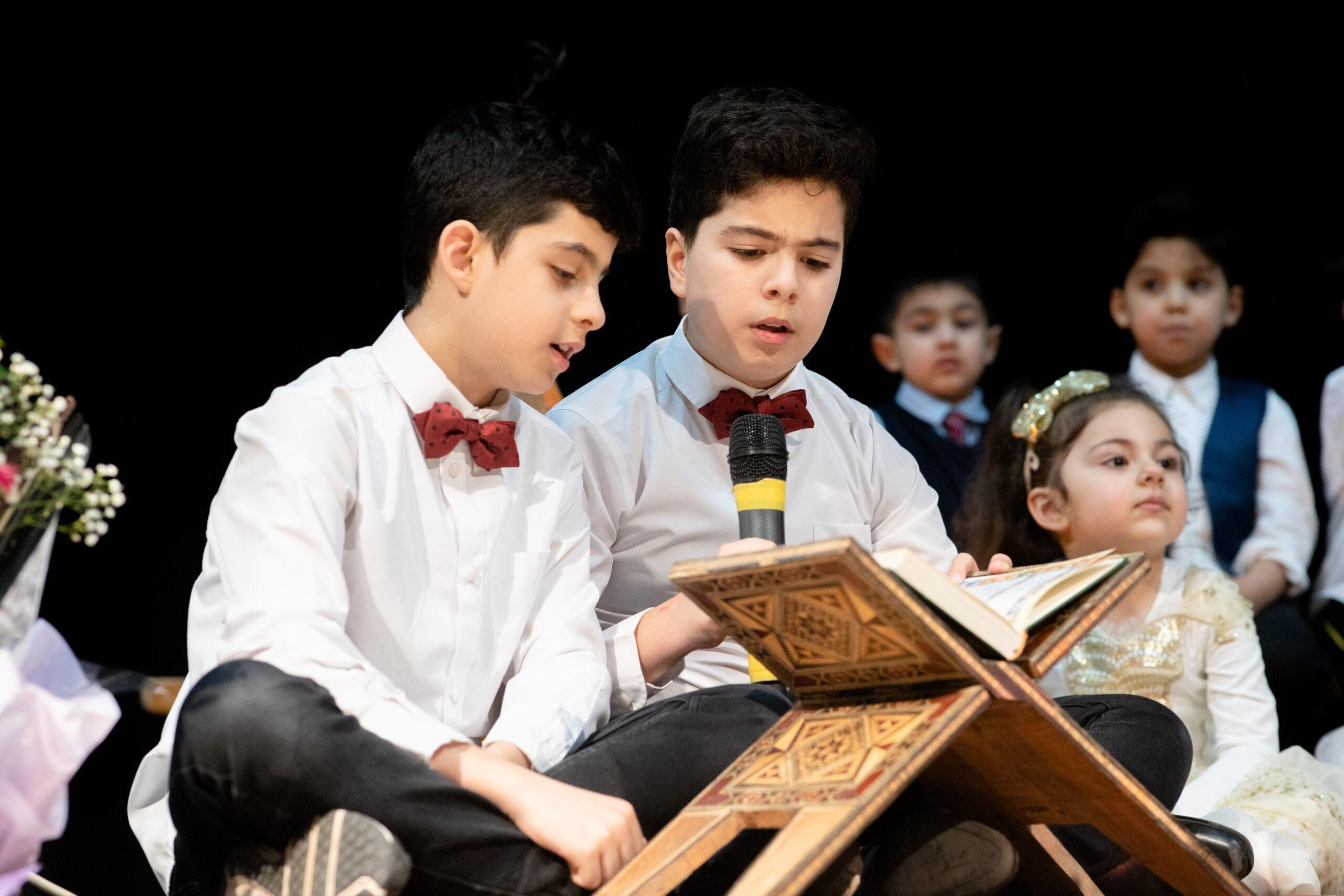 iraqischool2020070